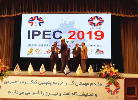 the 5th Iranian Petroleum and Energy Club - IPEC 2019