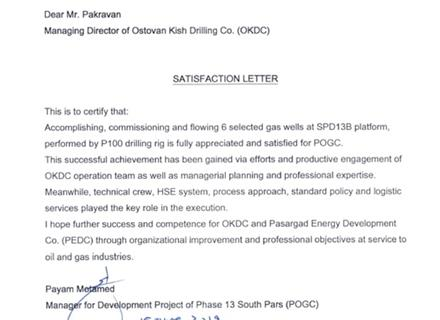 Satisfaction letter for Ostovan Kish Drilling Co. (OKDC) by POGC