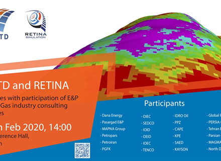Seminar on ESTD and RETINA Simulation capabilities
