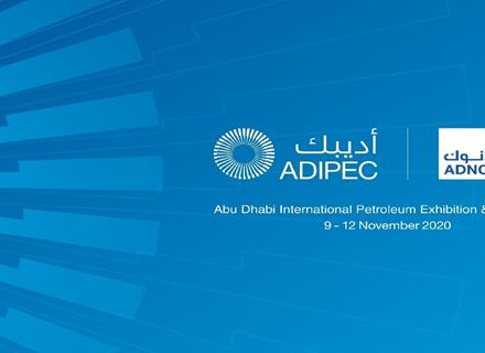 ESTD is Speaking at the ADIPEC 2020 Virtual Technical Conference
