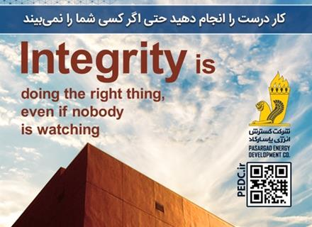 Integrity is doing the right thing