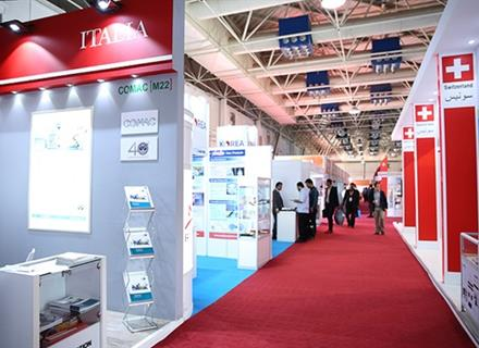 Iran Petchem Industry Enjoying Special Stance in World