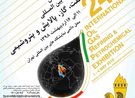 24th international Oil, Gas, Petrochemical Exhibition
