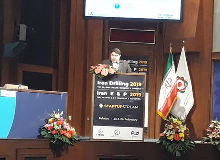 Dr. Mozaffar's speech at the 6th Drilling Congress and 3rd Conference on Exploration and Production