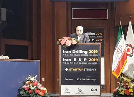 Lecture by Mr. Hosseini The 6th Drilling Congress and the 3rd Iranian Exploration and Production Congress