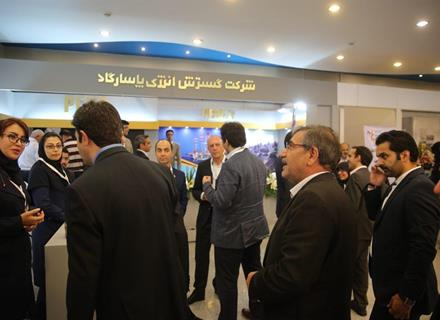The presence of the Pasargad Energy Development Company at the 4th Congress and the Strategic Oil and Power Exhibition