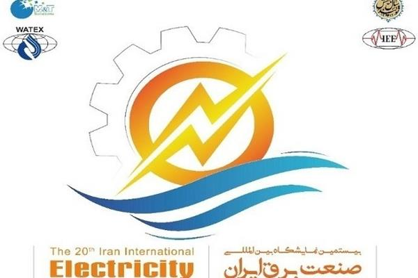 the 20th  Iran International Electricity Exhibition